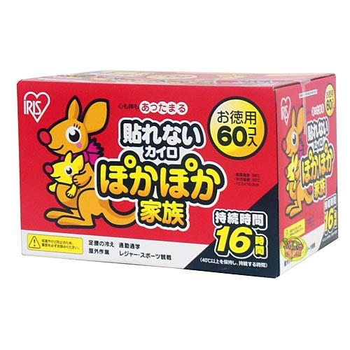 [現貨馬上出貨]日本製 IRIS 袋鼠家族  手握式/貼式 暖暖包 暖暖貼 10枚入