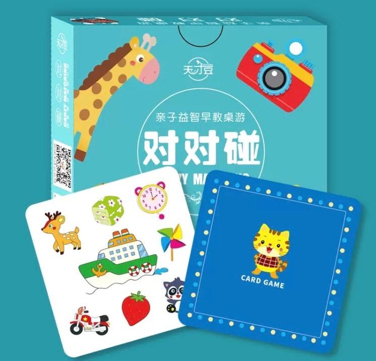 【強化腦力訓練 益智桌游 瘋狂對對碰】遊戲 桌遊 卡牌 好玩 玩具 兒童 益智
