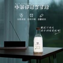 2019情人節小物 牛奶瓶留言小夜燈((預購 +現貨7-14天))