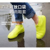 超防水矽膠雨鞋套