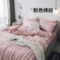 歐式 INS 簡約純棉床包四件套組